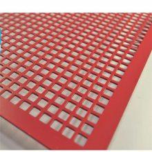 金属冲孔板 镀锌冲孔网 不锈钢穿孔板-唯奥规格齐全