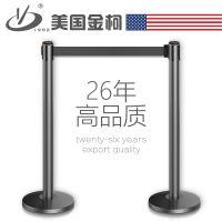 供应浙江金柯高品质灰色伸缩带隔离栏大堂排队栏一米线定做logo