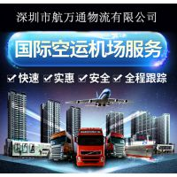 深圳DHL大量收LED灯 运动器材 成人用品 服装首饰出口 马尔他