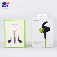 厂家批发入耳式耳机通用型包装盒 3C数码配件卡折叠收纳纸盒定做