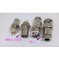 BNC-J3双芯双针信号跳线接头AP射频同轴BNC公母一体连接器Q9双针