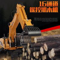 汇纳570挖掘机 2.4G电动抓木机儿童16通道工程遥控车合金跨境玩具