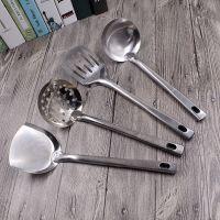 勺子不锈钢不锈钢厨具 方柄火锅汤勺漏勺 一体成型烹饪锅铲煎铲子
