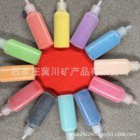 批发定做10克尖嘴瓶彩砂儿童沙画专用瓶装彩砂滴胶彩砂量大优惠