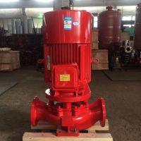 哪里有卖XBD6.6/30-L消防泵/喷淋泵,XBD6.8/30-L离心泵/管道增压水泵