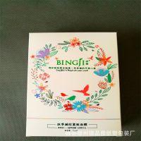 定制高档礼品纸盒定做彩盒食品包装盒茶叶化妆保健品盒子可印刷