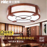 雷.士中式实木led卧室灯具创意简约羊皮纸仿古圆形餐厅书房吸顶灯