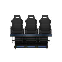 全影汇VR 供应 9DVR三人影院 三人座椅
