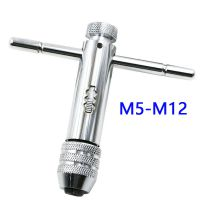 可调式棘轮丝锥扳手绞手 加长型丝锥铰手丝攻扳手 M3-M8 M5-M12