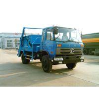 东风145/8吨地坑摆臂式垃圾车价格