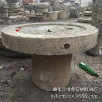 供应石雕民间磨盘木架组合茶盘老石器茶馆石槽流水古典园林摆件