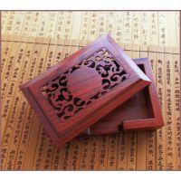 木制名片盒  镂空雕花名片盒 名片夹 木质卡片盒  名片盒订制