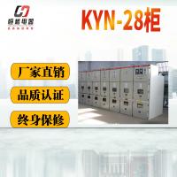 西安恒格 KYN28-12 额定电流630 高压配电柜厂家 量大从优