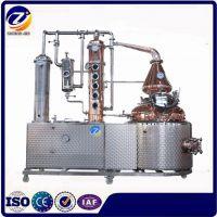 新型米酒蒸馏器 家用酿酒蒸酒设备 紫铜不锈钢蒸馏设备