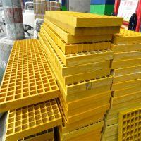 洗车房格栅盖板 水沟盖板施工 玻璃钢格栅生产厂家