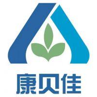 山东康贝佳环保科技有限公司