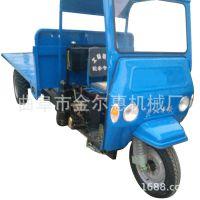 货运容量大柴油三轮车 工业载重工矿三轮车可定做 自卸货运三马车