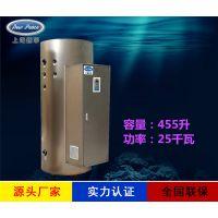 工厂销售N=455升 V=25千瓦储水式电热水器 电热水炉