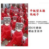 渭南SCB13-2500/10KV干式节能变压器,澄县LW36六氟化硫断路器,宇国电气