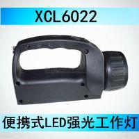 厂家直销XCL6022磁力巡检工作灯 康庆科技同款XCL6022便携式巡检强光灯
