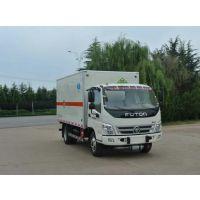 福田奥铃4.1米ZZT5080XRG-5型3.8L易燃固体厢式运输车厂家报价