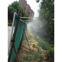 重庆煤矿降尘除尘喷雾设备喷淋系统