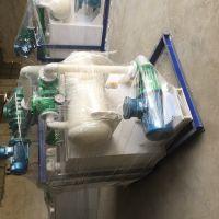 水喷射真空机组聚丙烯真空机组卧式真空机组水循环真空泵支持定制