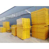 喷塑基坑护栏 建筑工地基坑护拦 厂家定制基坑护拦
