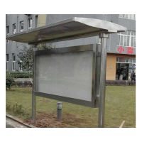 太原不锈钢宣传栏定做-太原不锈钢宣传栏-共盈金属制品