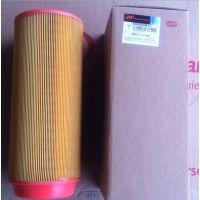 英格索兰空滤芯46856837 V22空压机配件三滤供应销售