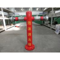 山东供应PS150-65X2 泡沫消火栓