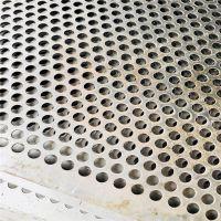 菱形钢板冲孔网 钢板网围挡 冲孔网板生产厂家【至尚】