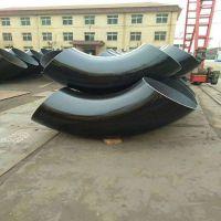 现有一批碳钢90°弯头 高压对焊弯头