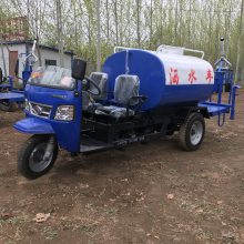 小型洒水车 工地砖厂降尘专用 市政环卫三轮洒水车