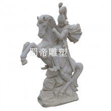 石雕亚历山大大帝拿破仑凯撒大帝西方军事家人物雕塑雕像惠安石雕定制厂家