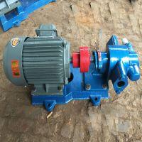 kcb-33.3,kcb-55,kcb-83.3齿轮泵及泵头配件型号齐全欢迎咨询
