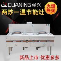 天津厨房设备商用猛火节能炒灶立式燃气灶不锈钢单眼双眼大炒灶