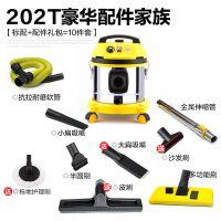 杰诺202T水过滤吸尘器家用无耗材吸尘机干湿吹三用桶式大功率强力
