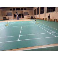 羽毛球场地专用地胶 奥丽奇pvc塑胶地板 室外羽毛球场地