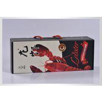 工艺礼盒-产品外包装-纸箱生产厂-大连包装盒