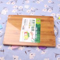 天然竹制切菜擀面厨房家用烹饪工具菜板案板砧板66530百货批发