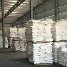 山东亚磷酸厂家直发 国标工业级亚磷酸价格现货