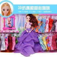 批发儿童3D真眼换装娃娃公主 女孩过家家公仔婚纱 生日礼物玩具