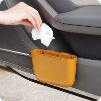 创意汽车用品车内挂式垃圾桶车载收纳置物盒车用小垃圾箱批发