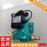 多级屏蔽泵 小型加压泵热水 热水屏蔽泵 周