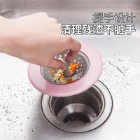 A223 水槽防堵过滤网水池地漏盖 卫生间厨房洗菜盆洗碗池过滤器