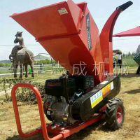 志成林业机械卧式粉碎机 高档小区常用绿植粉碎机 汽油碎木机