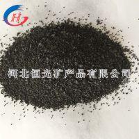 增碳剂 厂家供应1-3mm石油焦增碳剂
