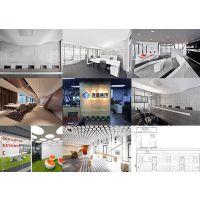 广州办公室装修的四个准备工作流程