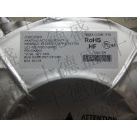 NT5CB128M16FP-DI IC NANYA 芯片 存储器 BGA